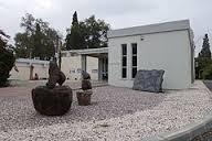 מוזיאון בית אורי ורמי נחושתן