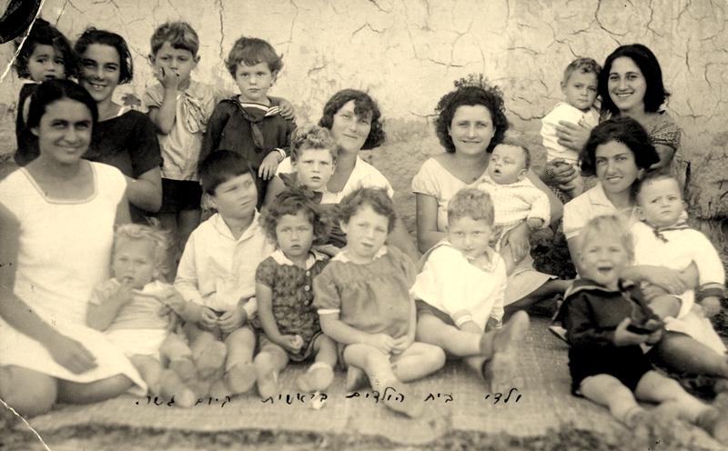ילדי בית הילדים לגיל הרך בראשית ימי גשר. הצילום באדיבות הארכיון